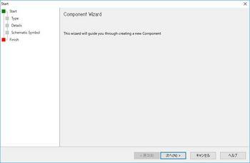 CompSym3.JPG